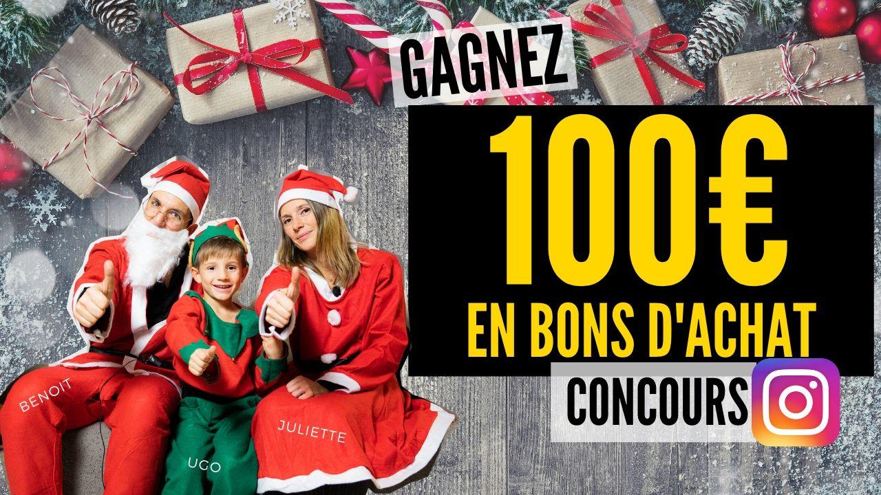 05.12.2019 - Concours de Noël : Gagnez 100€