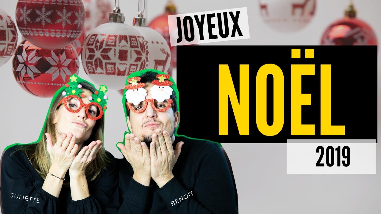 25.12.2109 - Joyeux Noël !
